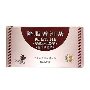 Dr. Chen Pu Erh tea 20x2 g - Gyógynövény, tea, Filteres tea