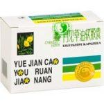 Dr. Chen Ligetszépe kapszula 50 db - Egészségügyi problémákra ajánlott termék, Bőr, köröm, haj